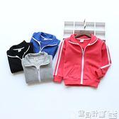兒童運動外套 女童純棉拉鏈運動服男童裝立領二道杠簡約外套兒童休閒上衣 寶貝計畫