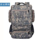 小米游戲本電腦包17寸17.3寸筆記本包15.6英寸電腦包雙肩男手提包