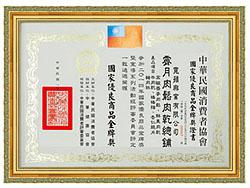《好客-霽月肉鬆》蜜汁肉乾(300g/包),共兩包_A023010