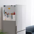花漾冰箱防塵罩 PEVA 櫥櫃 蓋巾 收納  防水 整理 分類 防潮 耐用 蓋布 印花 居家【Z162】米菈生活館