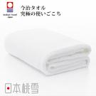 日本桃雪今治超長棉浴巾(白色) 鈴木太太