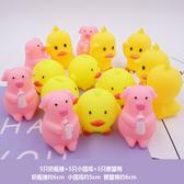 寶寶洗澡玩具捏捏叫游泳池戲水烏龜套裝【聚寶屋】