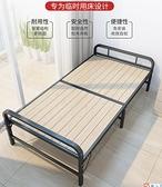 1m1.2米折疊床單人家用成人木板簡易鐵架硬板出租用房板式經濟型 【全館免運】 YJT
