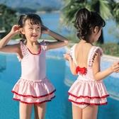 兒童泳衣女童連體公主裙式韓版中大童寶寶女孩可愛游泳裝帶帽溫泉