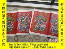 二手書博民逛書店1987年年畫《雙將圖》陳琦作罕見未成品樣品畫 對開 2張合售1