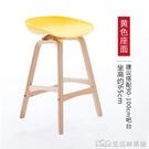 北歐創意吧台椅子現代簡約升降酒吧實木前台...
