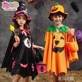 萬聖節男童服飾-男童女巫演出派對套裝男童南瓜斗篷披風衣服 夏沫之戀