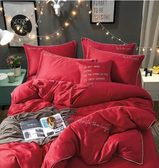 HO KANG 60織雙拼素色天絲棉 雙人床包+鋪棉兩用被套+刺繡抱枕 五件組 ~ 自由時代 紅