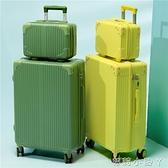 行李箱男大容量超大28寸皮箱拉桿箱女24寸學生結實耐用26旅行箱子 NMS蘿莉新品