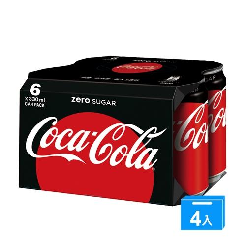 可口可樂zero易開罐330ml*24入【愛買】