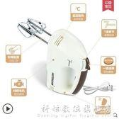 自動打蛋器電動家用220V迷你手持 科炫數位