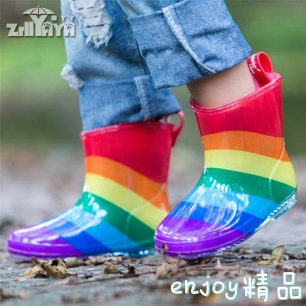 兒童雨鞋寶寶雨靴水晶卡通雨靴3D彩虹雨鞋水鞋雨鞋  enjoy精品