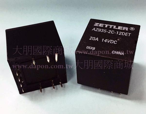 *大朋電子商城*AMERICAN ZETTLER AZ935-2C-12DET 繼電器Relay(5入)