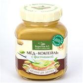 開心果蜂蜜果醬450克