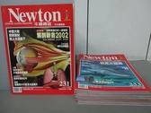 【書寶二手書T5/雜誌期刊_KMN】牛頓_231~240期間_共8本合售_解剖新書2002等