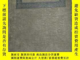 二手書博民逛書店PLANE罕見AND SPHERICAL TRIGONOMETR