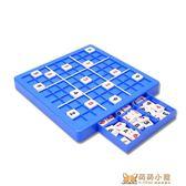 互動玩具數獨游戲棋九宮格入門大號學生成人兒童益智親子桌面游戲    萌萌小寵