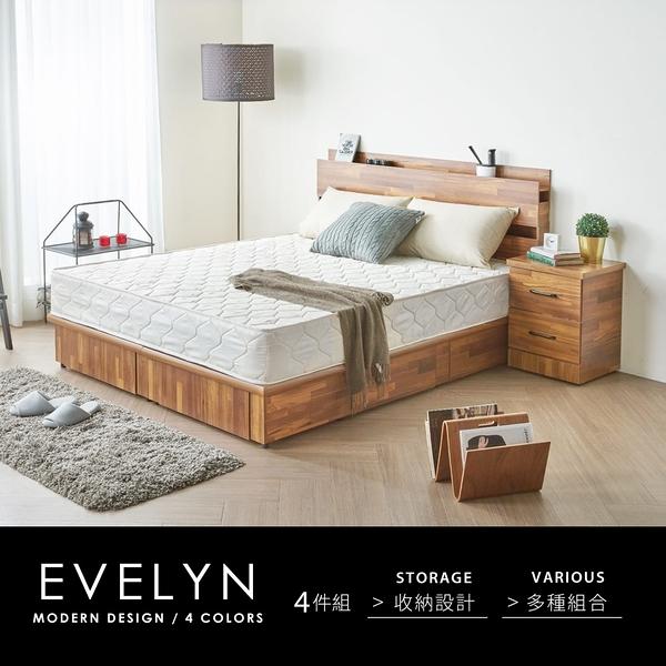 收納床組 伊芙琳現代風木作系列房間組/4件式(床頭+抽底+床墊+床頭櫃)/4色/H&D東稻家居