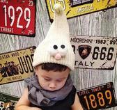 帽子 兒童 針織帽子 尖尖 大眼造型 毛線帽