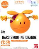 鋼彈模型 HGBD 創鬥者 潛網大戰 HAROPLA 哈囉 射擊橘 TOYeGO 玩具e哥