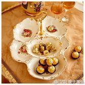 陶瓷雙層水果盤現代創意客廳歐式點心盤多層干果盤零食盤子糖果盤   橙子精品