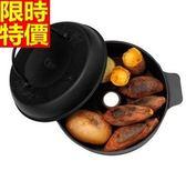 鑄鐵鍋-烤土豆紅薯日本多功能烤地瓜鐵鍋子66f26[時尚巴黎]