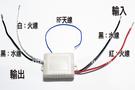 110V電源遙控開關 【開電就會亮】(RF遙控 距離300公尺 1000W 可定時12小時)
