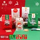 圣誕節糖果袋抽繩袋牛軋糖雪花酥包裝袋