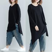 秋季新款正韓大碼寬鬆長袖打底衫中長款不規則下擺開叉T恤女上衣 快速出貨