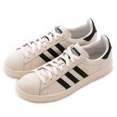 Adidas 愛迪達  CAMPUS  經典復古鞋 CQ2070 男 舒適 運動 休閒 新款 流行 經典