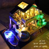 巧之匠diy小屋 藍色旋律手工製作房子模型拼裝玩具別墅生日交換禮物女 免運直出 聖誕交換禮物