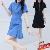 拉鍊收領小魚尾洋裝(2色) XL~5XL【783313W】【現+預】-流行前線-