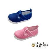 【樂樂童鞋】台灣製輕量休閒鞋 C104 - 女童鞋 男童鞋 休閒鞋 幼兒園鞋 室內鞋 布鞋 台灣製 現貨