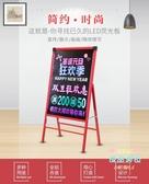 熒光板 電鑽手寫熒光板 LED髮光黑板 40 60廣告展示板留言板廣告牌T