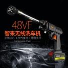 洗車神器不插電24V無線洗車機高壓水槍家用便攜式充電鋰電池12V泵【快速出貨】