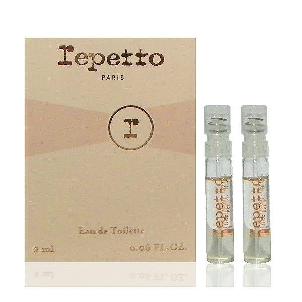 Repetto Eau de Toilette Spray 香榭芭蕾淡香水 2ml x 2