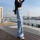 春夏新款闊腿牛仔褲女愛心高腰寬鬆直筒顯瘦百搭垂感拖地褲子 快速出貨