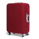 創意箱包旅游行李箱套保護套