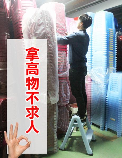 【強強梯椅】工作椅 登高梯椅 樓梯椅 折疊 階梯椅 二階梯椅 簡便樓梯 02001 [百貨通]