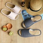 拖鞋 夏季日式情侶室內馬蘭草居家拖鞋女防水防滑靜音木地板橡膠底涼拖【星時代生活館】