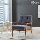 E-home Sharon雪倫拉扣布面厚感實木腳休閒椅-三色可選灰色