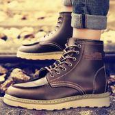 棉鞋男 冬季馬丁靴中幫軍靴皮靴男士短靴高幫棉鞋雪地男靴子加絨保暖棉靴 俏女孩