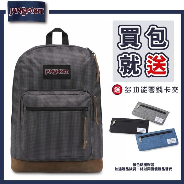 【JANSPORT】RIGHT PACK DIGITAL系列後背包 -向量黑(JS-41002)