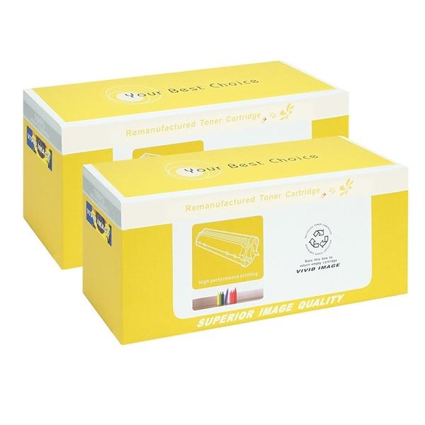 向日葵 for Fuji Xerox 2黑組 CT202330 高容量環保碳粉匣/適用DocuPrint P225d / M225dw / M225z / P265dw / M265z