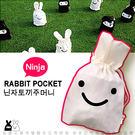 玩具收納袋 忍者仔仔 情趣用品-專用收納袋 可裝時尚玩具等小物 白色 甜笑版