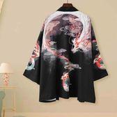 風衣 夏季新款浮世繪龍袍七分袖漢服道袍開衫男女情侶款寬鬆外套