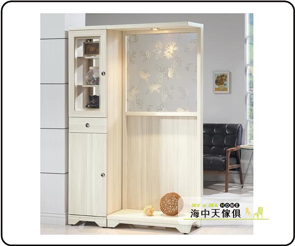 {{ 海中天休閒傢俱廣場 }} G-35 摩登時尚 玄關系列 504-1 日式和風雪杉白4尺雙面屏風櫃