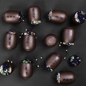 紫砂茶葉罐陶瓷茶罐小號普洱裝茶葉盒便攜