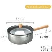 小煮鍋 日式雪平鍋日本不粘不沾18cm小煮面家用泡面湯鍋電磁爐奶鍋 快速出貨