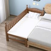 兒童床 定制胡桃木兒童床加高護欄拼接床加寬大床邊床嬰兒床帶延邊抽屜單人床【快速出貨】